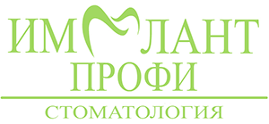 Изображение Implantprofi.ru // Facebook